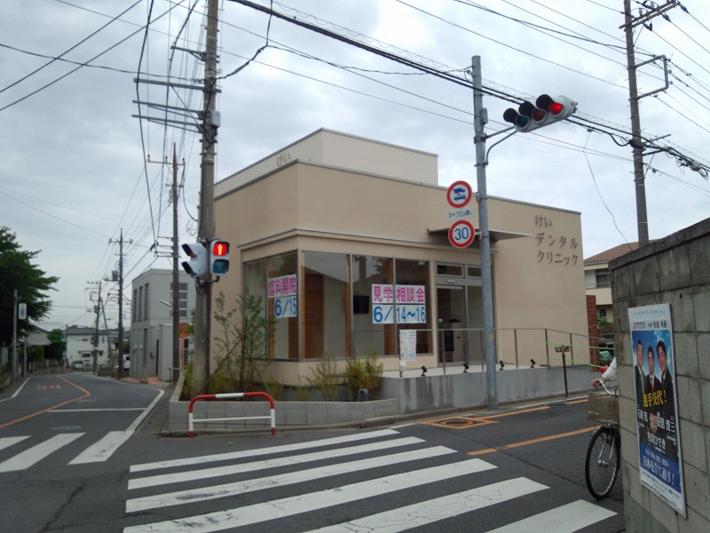 埼玉県歯科医院内装工事